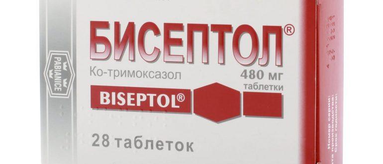 Обезболивающее при цистите - виды препаратов
