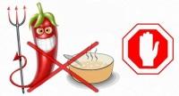 Исключение жареной острой пищи