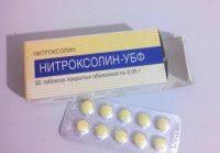 Нитроксолин-УБФ