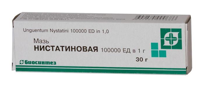 Нистатиновая