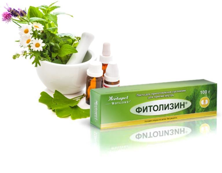 Лекарственное средство Фитолизин