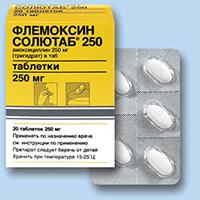 Флемоксин Солютаб, таблетки