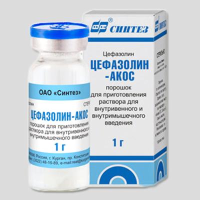 Порошок Цефазолин