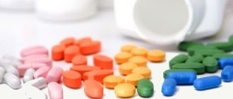 Лекарство от песка в почках