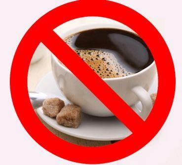 Запрет на чай и кофе