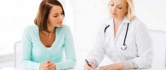 Какой врач лечит цистит у женщин