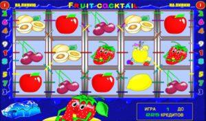 Игровые автоматы Вулкан - элитные слоты в режиме онлайн