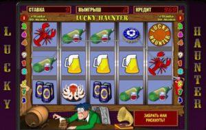 Игровой онлайн Lucky Haunter