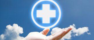 Болезнь Пейрони: диагностика и способы лечения